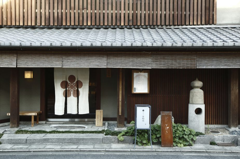 お店は新町通二条を北へ行ったところにある。京都の老舗らしく立派な門構えだけれど、中に入るとスタッフの方々が優しく迎え入れてくれる。