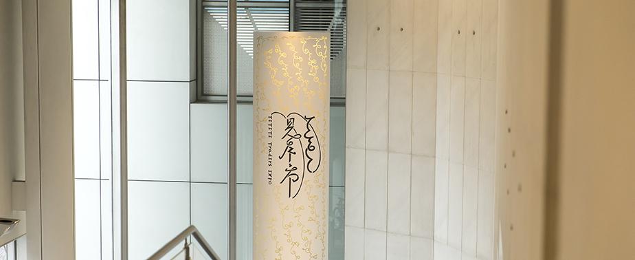 「山鹿灯籠」では使用しないカラフルな和紙も使用し、現代の生活空間に合う仕上がりを目指した。