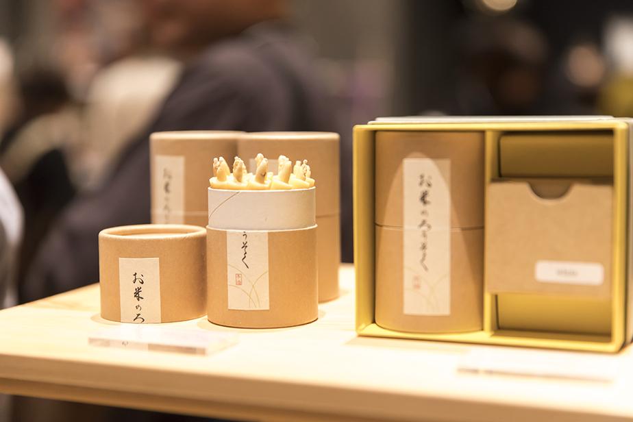 米ぬかで作られたろうそく。現代的でギフトにもなるパッケージで手に取りやすい商品として展開している