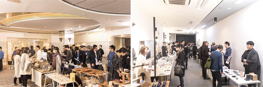 今年は全国から100組の出展があり、新たな商品を求め多くのバイヤーが訪れ、商談と交流が行われていた