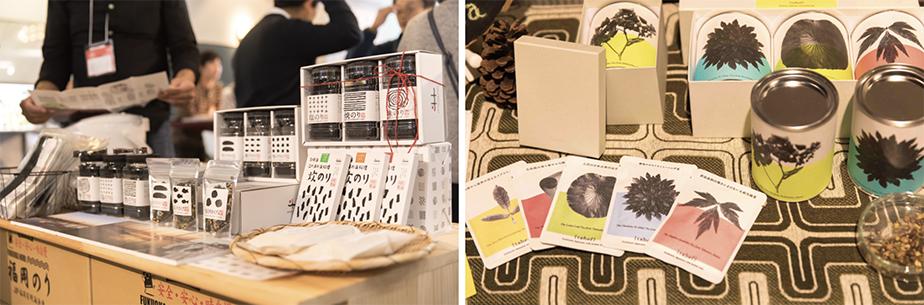 会場には食品のブースも並ぶ。左:福岡の「江の浦海苔本舗」、右:国産薬草茶ブランド[tabel]