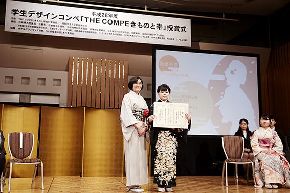 左から、京都市産業戦略監の村上圭子様、受賞者の渡部可菜子さん。
