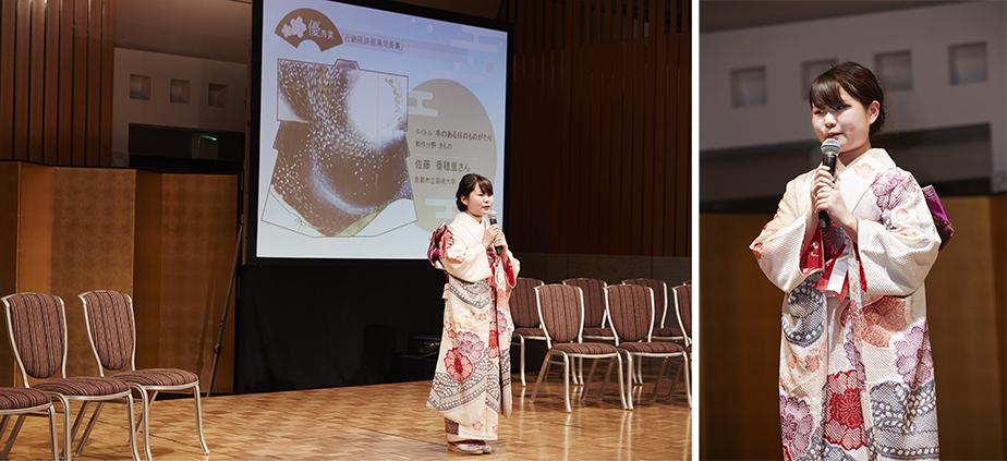 着物『冬のある日のものがたり』で「近畿経済産業局長賞」を受賞した佐藤香穂里さん。