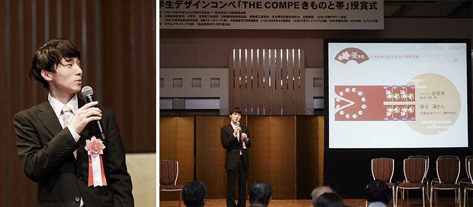 帯『遊宴家』で「京友禅協同組合連合会理事長賞」を受賞した藏谷凜さん。