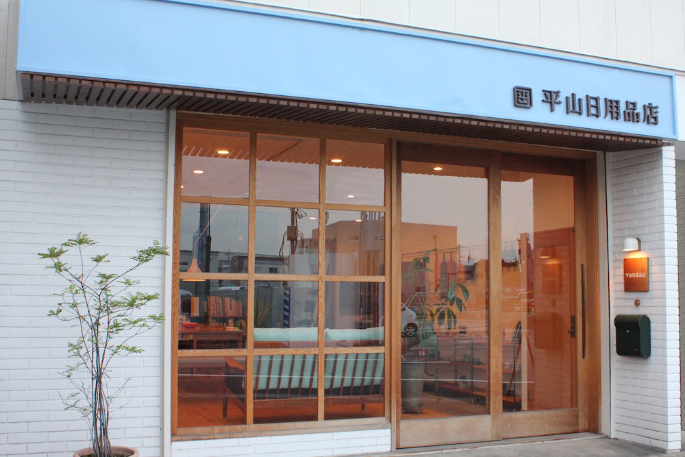 0116_hirayama02