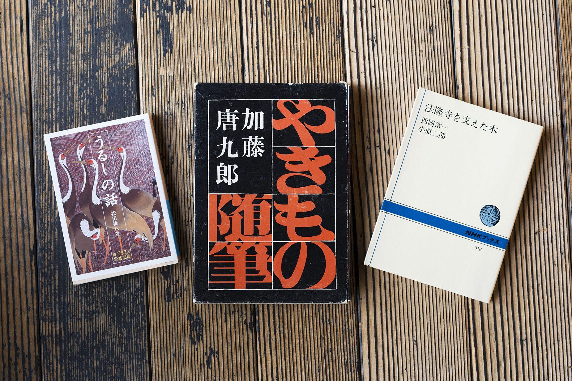 180309_yoneharabook_02