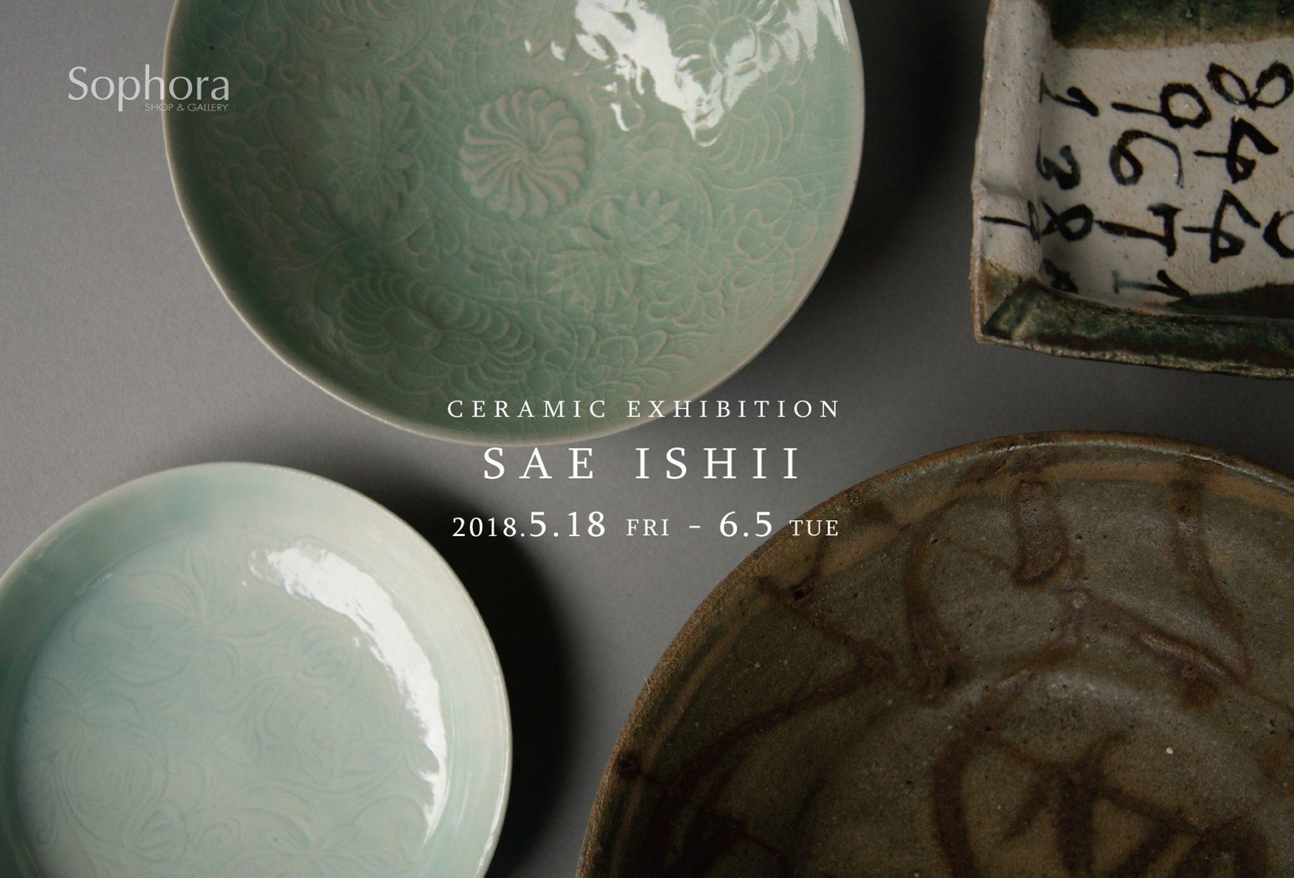 170516_ishii