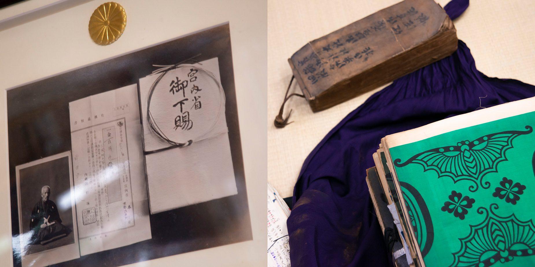 181106_misuhei_08