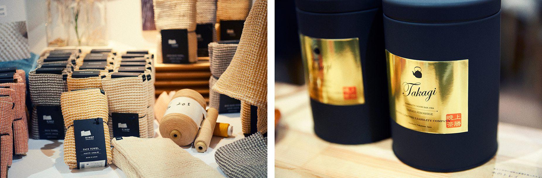 (写真左)「まち/ひと/しごと」で初お披露目となった、徳島県上勝町から発信するファブリックブランド「KINOF」。 山あいにある上勝町の木を使い、糸の紡績から製織・縫製までを国内にて加工。 (写真右) 乳酸発酵という独自の製法でつくられ、長い歴史のある阿波番茶。上勝町と徳島県のごく一部でしか生産されない貴重なお茶は、カフェインが少なく、妊娠している方も安心して飲める。